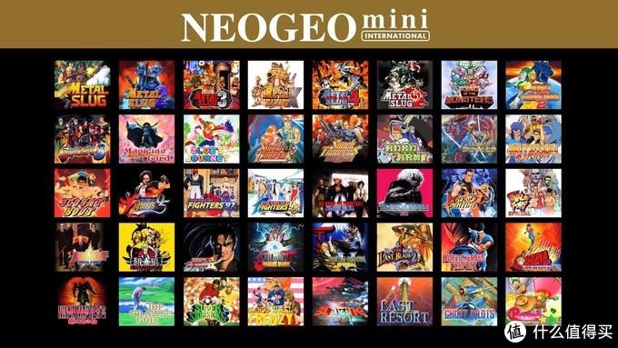 《NEOGEO视觉史》一本值得收藏的回忆