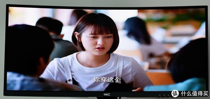 HKC C299Q带鱼屏体验,超宽全景比例,电影画质尽显大片美感