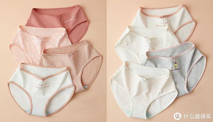过年要穿新内裤,私藏便宜又舒适的15大品牌60条内裤推荐(男女都有)