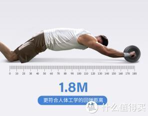 居家腹肌锻炼神器YESOUL高回弹健腹轮:轻松练出马甲线