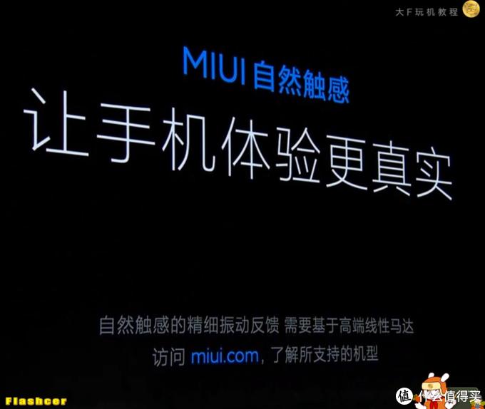 一文详解全新改版的MIUI相册:从功能和玩法深入地前后对比