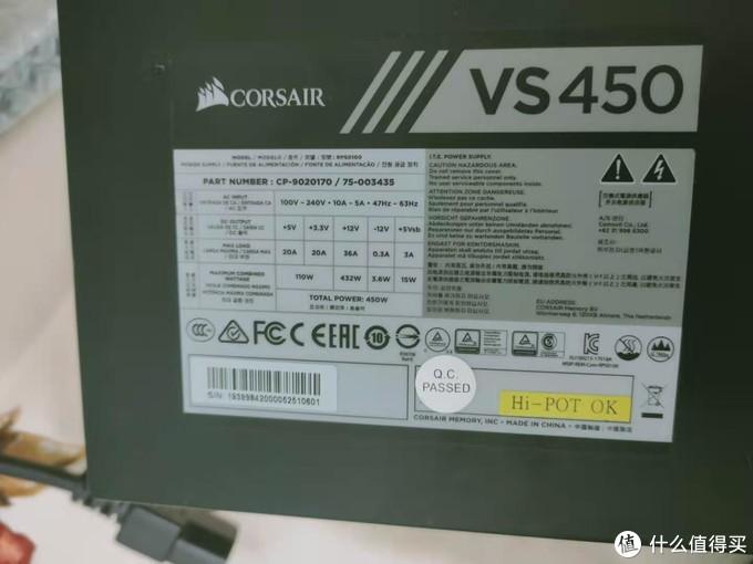 还好家里有个14cm长的VS450,+12v输出432W勉强够用吧