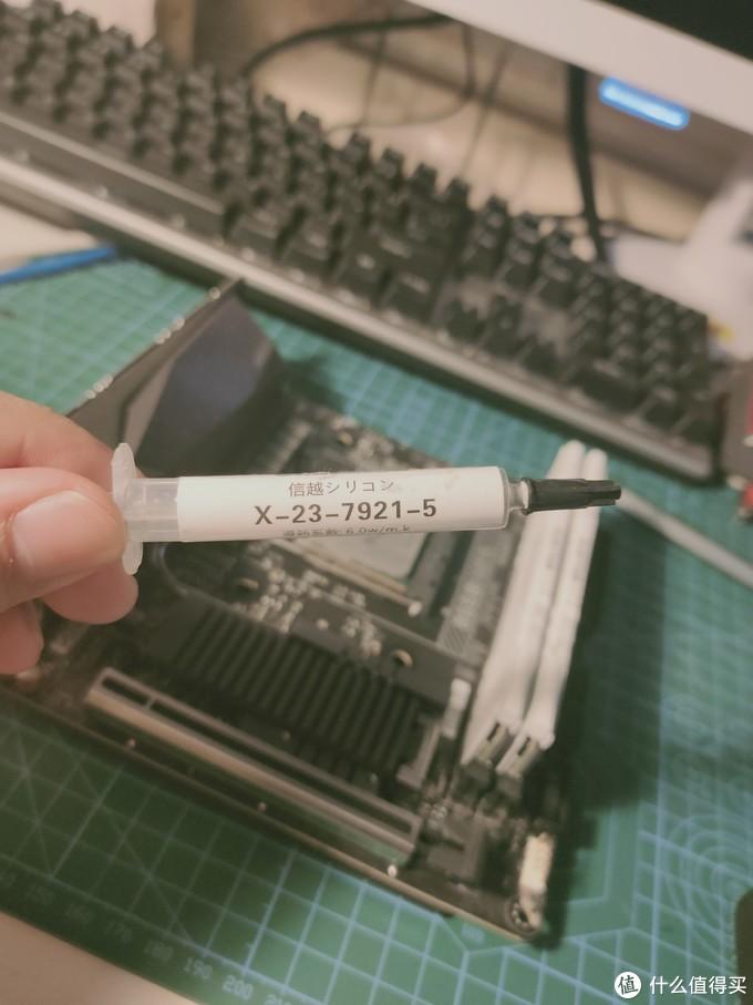 TF7用完了,只能使用信越7921了。
