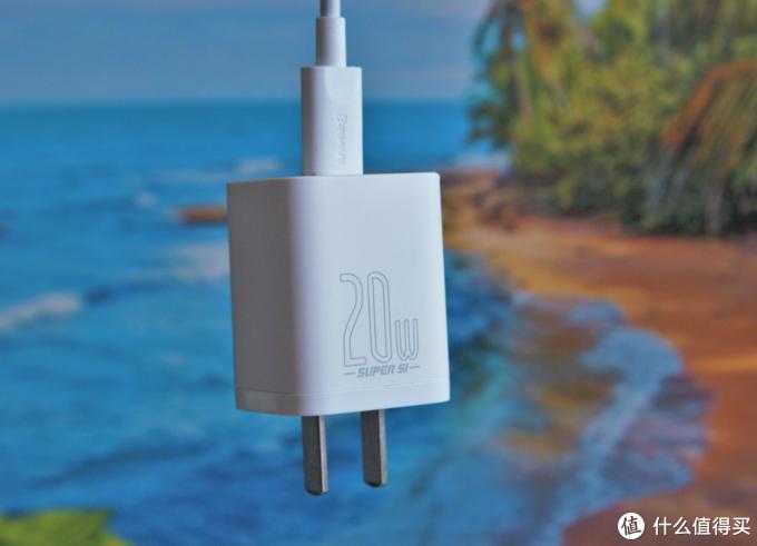 倍思超级硅快充头,超小体积功率竟高达20W,iPhone12最佳伴侣