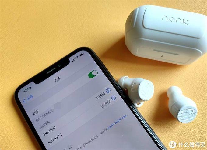 南卡NANK T2真无线蓝牙耳机