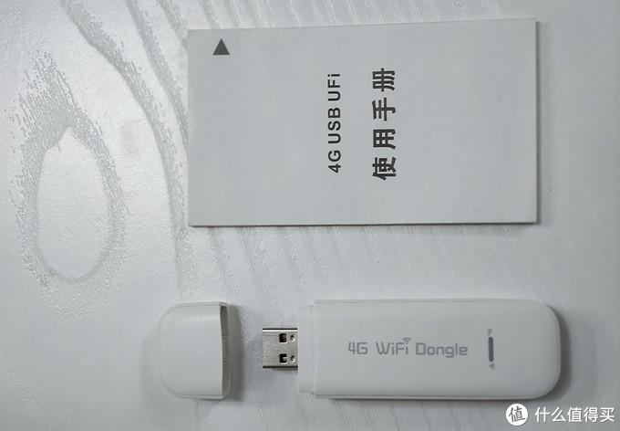 3C数码设备:随身携带的口袋Wi-Fi — 王者UFI路由器使用心得