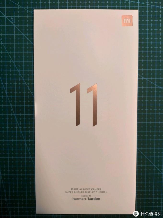 盒子真的很简洁,哈曼卡顿比较引人注目
