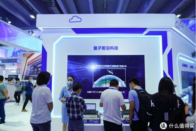 """中国电信又出新举措:""""量子""""业务开始试商用!"""