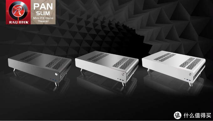 RAIJINTEK发布Pan Slim ITX迷你机箱,能当显示器支架,可扩展顶级显卡