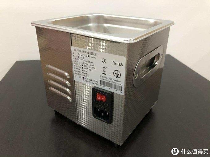 百元超声波清洗机有用吗?开箱亲测给你看