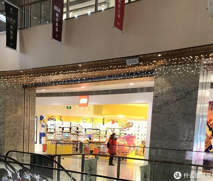 首先这家店在这个购物中心里面