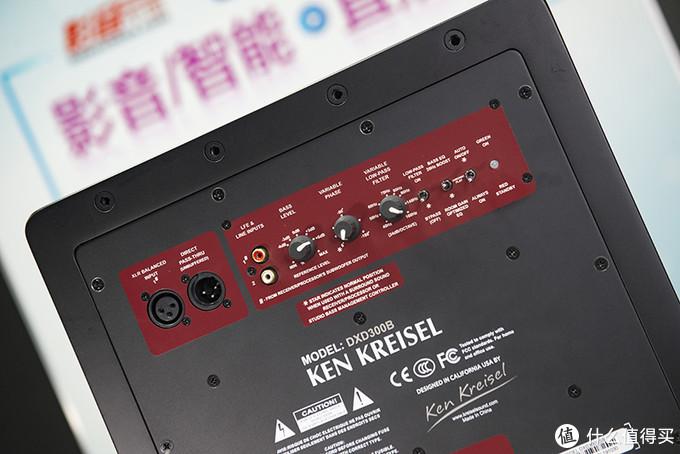 DXD-300A(B)超低音音箱背板上可调节的功能包括相位、分频点、低频增益等
