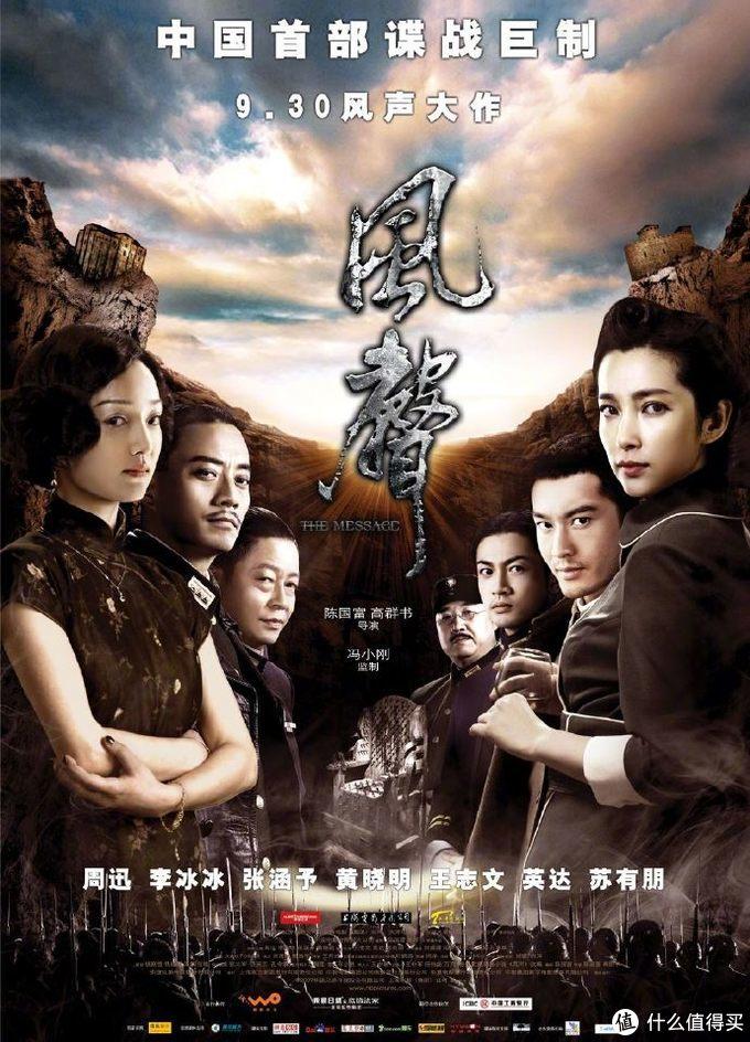 韩国谍战片《幽灵》开拍,翻拍自国产片《风声》,薛景求、李荷妮、朴素丹参演