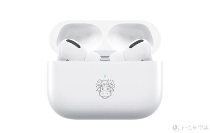 苹果庆贺农历新年推出牛年限量款AirPods Pro