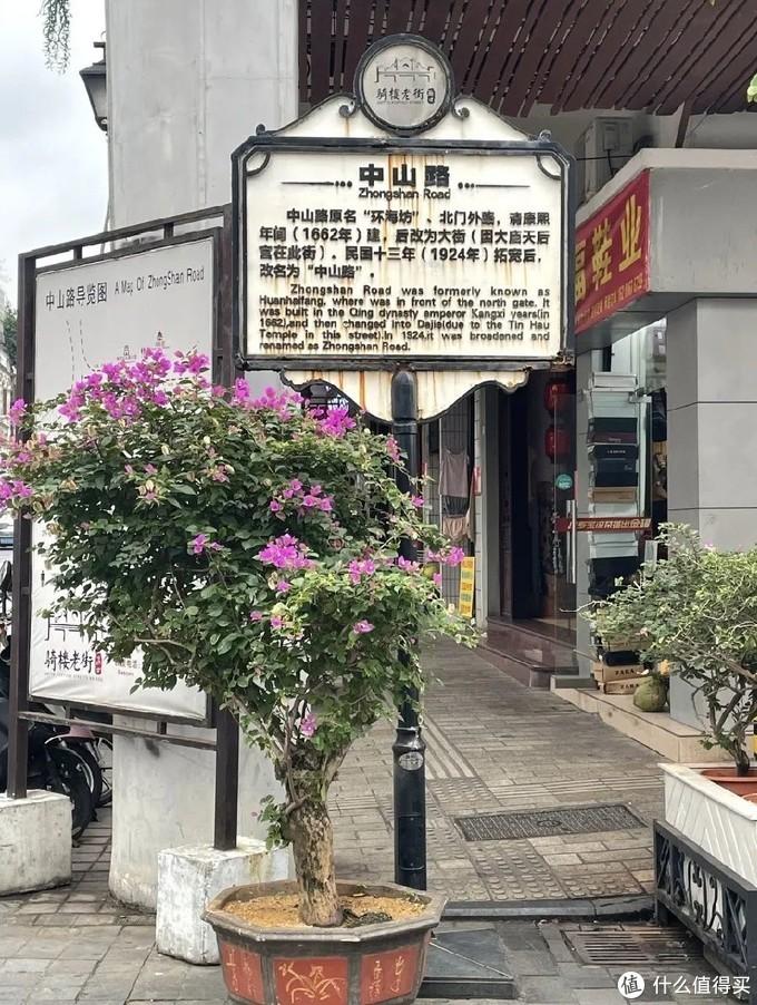 """""""浪姐""""王霏霏推荐、本地人都大赞的海口一日游玩法!"""