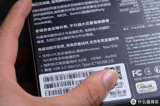 4K环出+采集,华硕 电竞特工 CU4K30 开箱评测