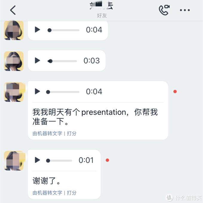 """各种方言轮番轰炸 智能AI翻译 告别""""语音恐慌症"""""""