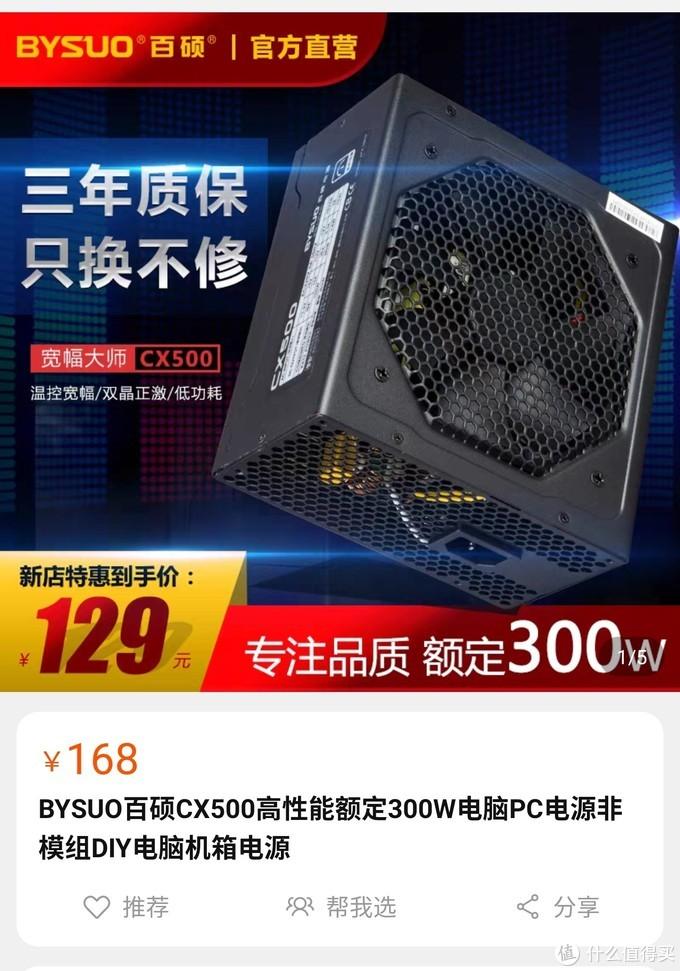 接上个帖子,已经收到货的2501的十代i3+1050ti+24寸显示器