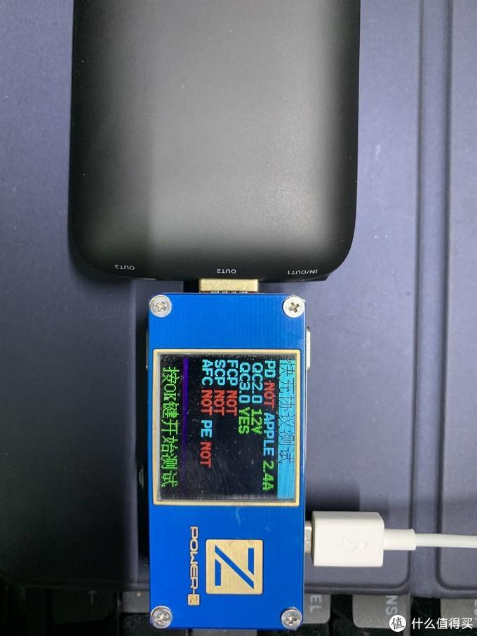 移动电源玩出花——绿联PowerDot双向快充移动电源