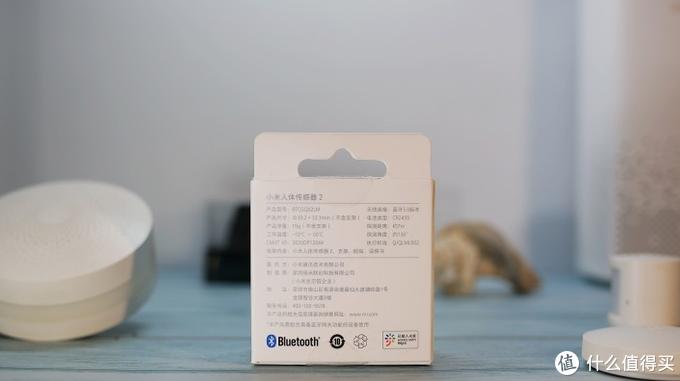 小米人体传感器2:守护你的生活