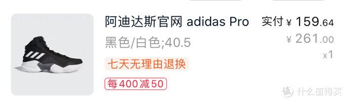 满1000-400