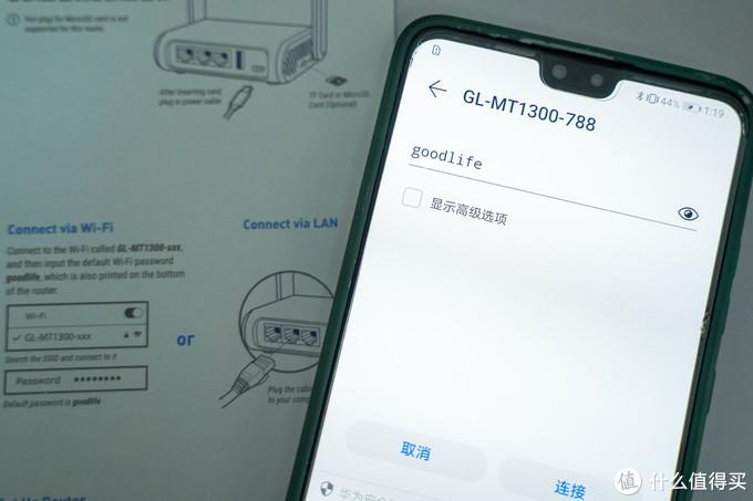 小巧迷你,出差神器:GL.iNet MT1300无线路由器 体验测评!纯正的openwrt系统!