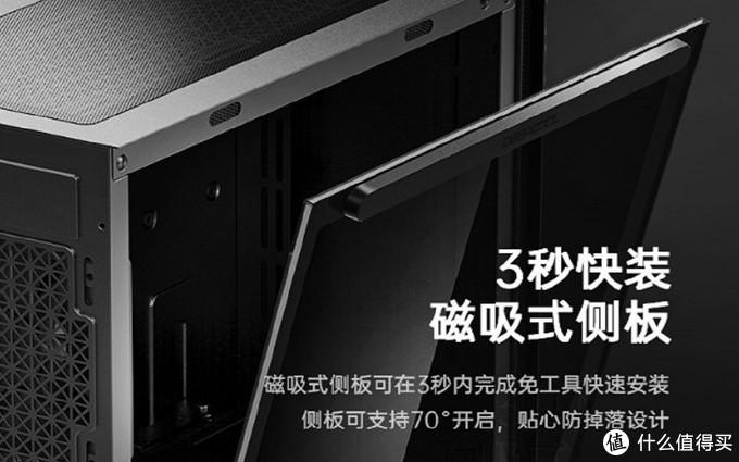九州风神魔方110 200元档高颜值性价比中塔机箱