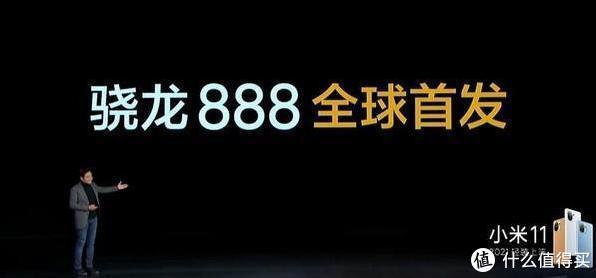 骁龙888登场后,骁龙865黯然失色,vivo旗舰迎来价格新低