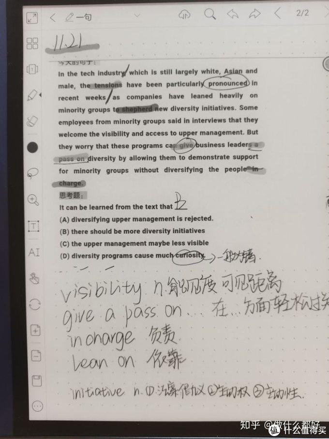 如何让墨水屏成为生产力工具,学生党的文石 Boox air 使用心得。