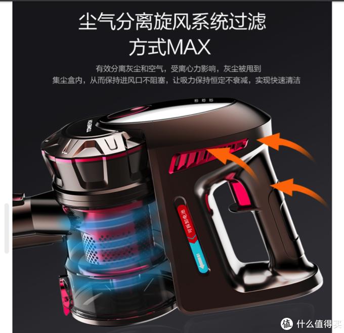 吸尘器哪个牌子好?挑选实用又平价的无线吸尘器,谨记这些关键点