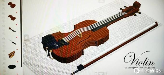 是时候来一首乐高乐器二重奏了?