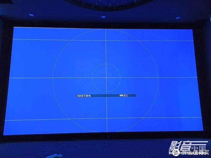锦州桃园小镇半山墅7.4.4声道全景声4K嵌入式现代风格影院