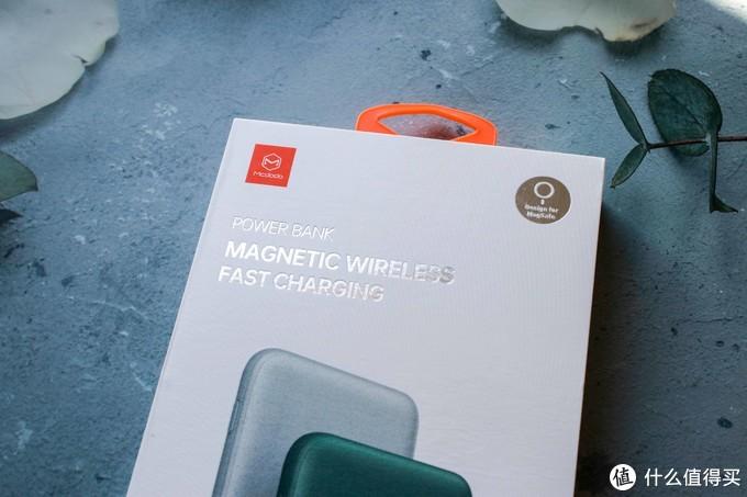 iPhone12的最佳伴侣,麦多多磁吸移动电源上手