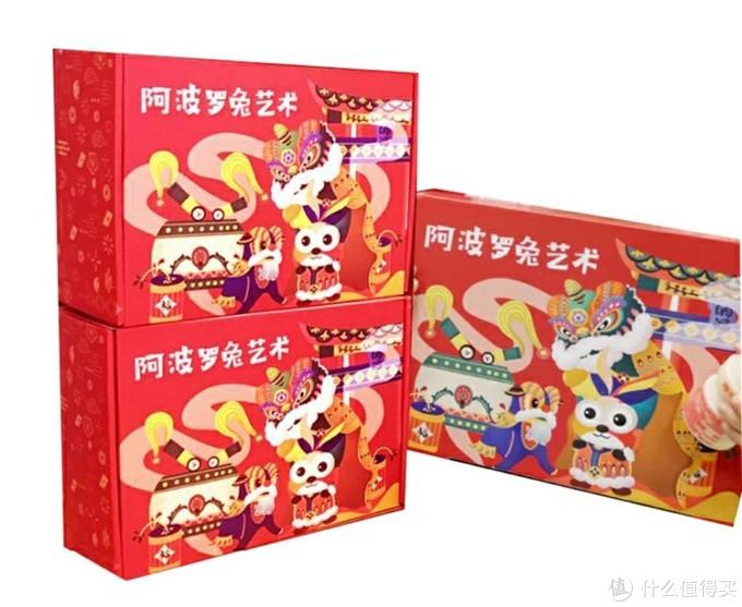 阿波罗兔点亮中国年艺术套装