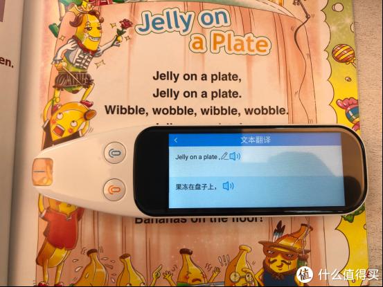 扫译、语译、拍译、学习机......一笔全语通,汉王AI翻译笔TS500让学习更轻松!