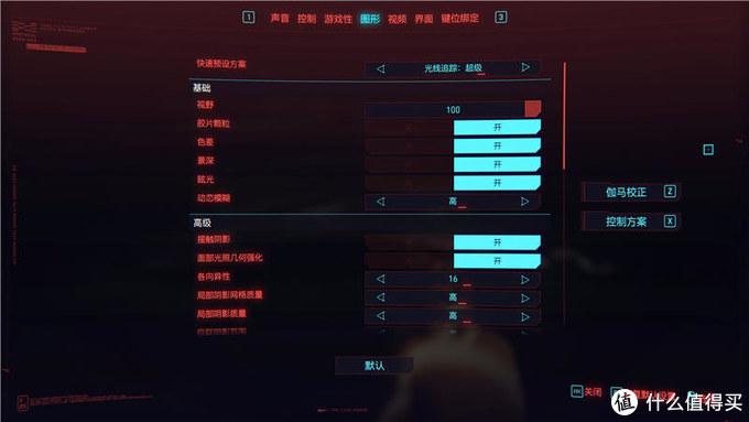 玩转《赛博朋克2077》,全开特效无压力!骨伽三件套装机体验