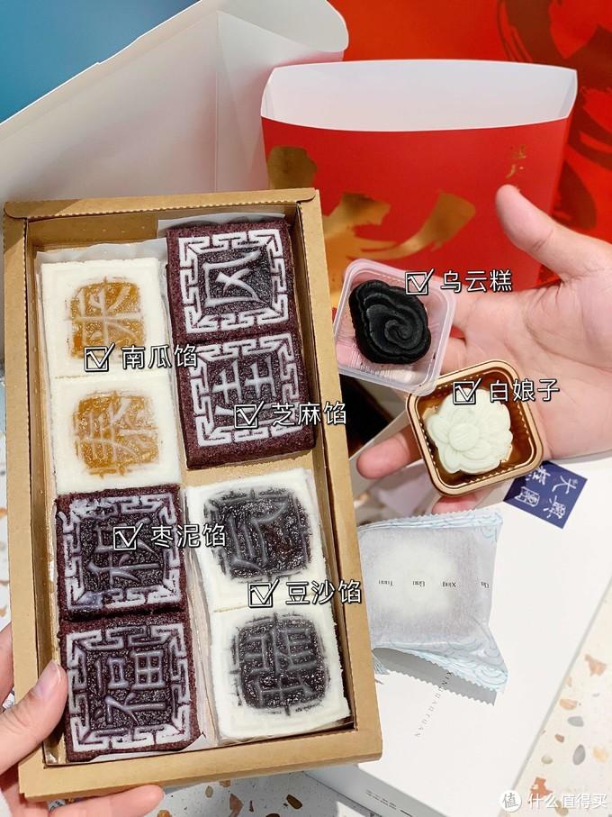 说说记忆中的传统中式糕点【风物日报|1.8】