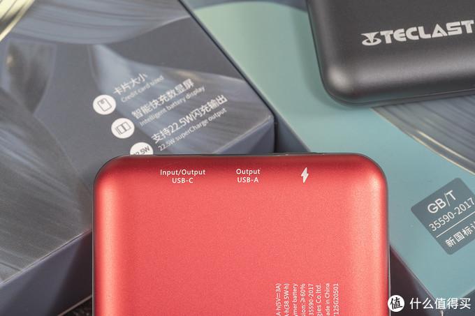 颜值,充电速度与时并进,轻薄便携,台电台电X10 Pro满足新人类