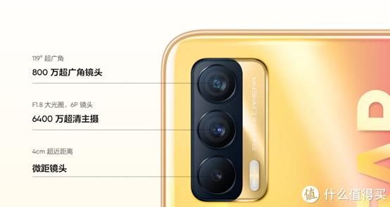 2021年最好看的手机竟然是这款,售价仅需1399元!