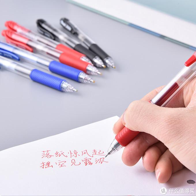 超好用的中性笔是哪一款!