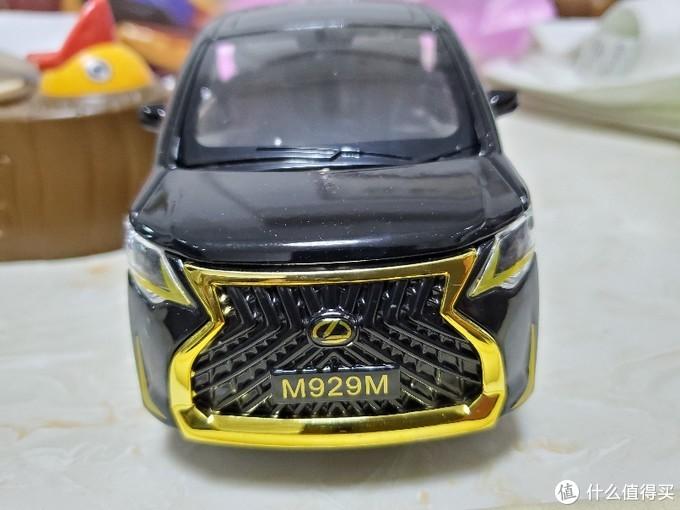拼多多56元买的 XLG合金车模1:24雷克萨斯LM300黑金色 开箱