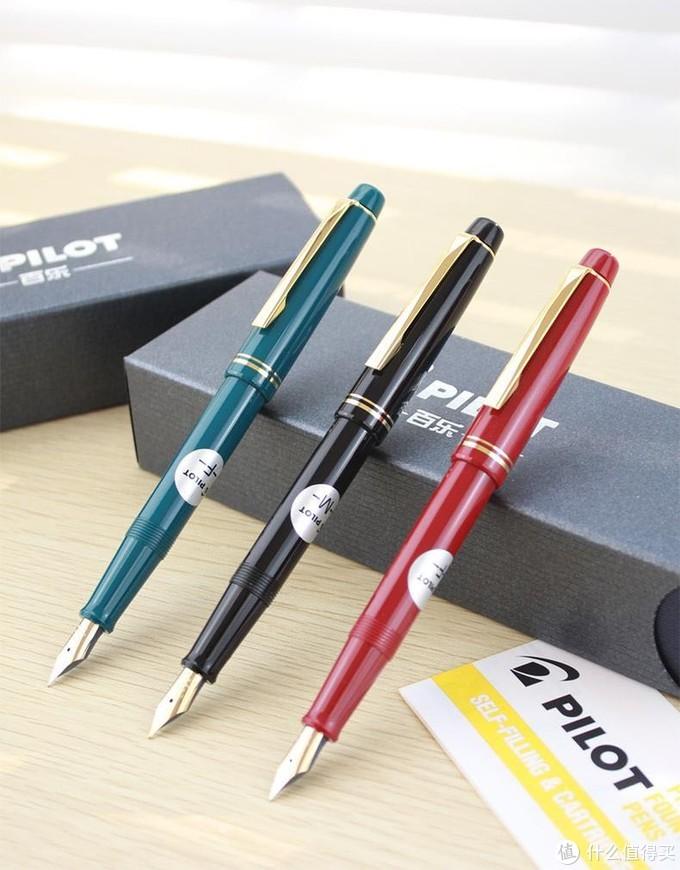百元以内的钢笔推荐