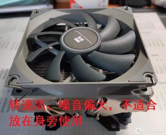 利民AXP-90+官方背板组件