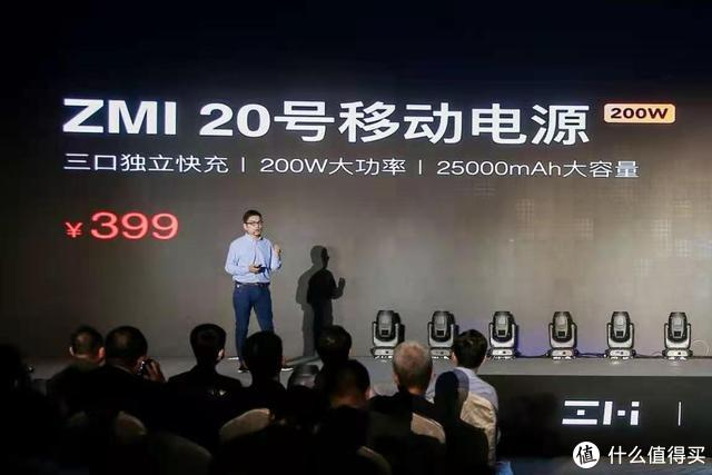 ZMI20评测——紫米旗下的又一款让科技宅们尖叫的黑科技产品