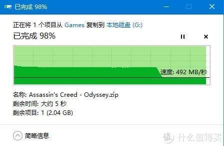 349元阿斯加特AN2,游戏盘NV协议固态性价比之选