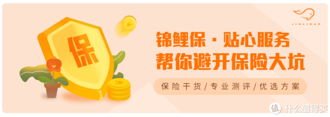 上海白领体检异常率99%,打工人,你还好吗?