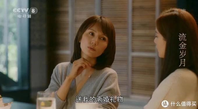 袁泉气质绝了!《流金岁月》客串 15 分钟,硬生生演成『主角』!