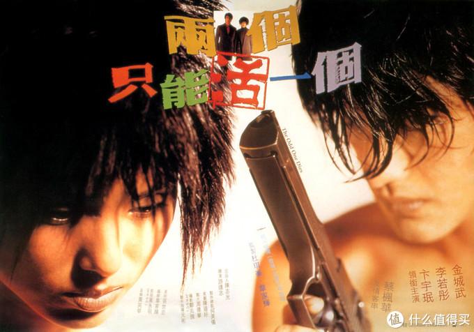 怀念银河映像的日子-银河映像经典佳片回顾(1997~1999年)