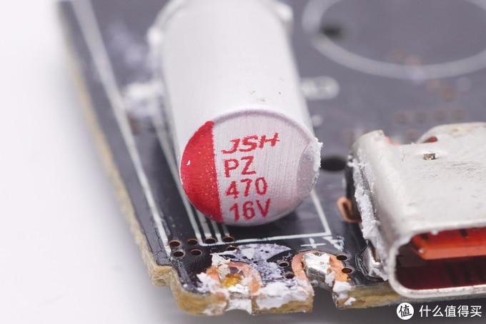 拆解报告:DIVI第一卫20W快充小冰粒充电器