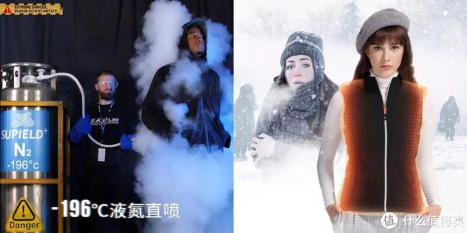 「试了试」宇航员的保暖外套